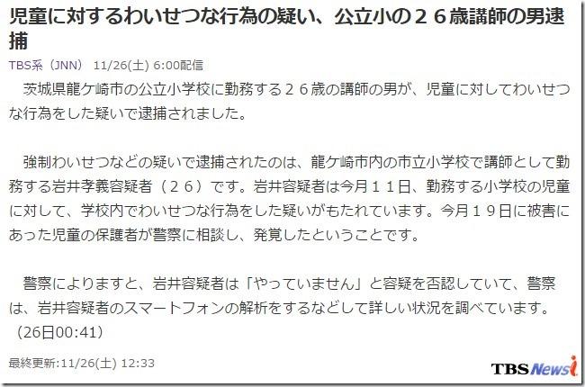岩井孝義t02