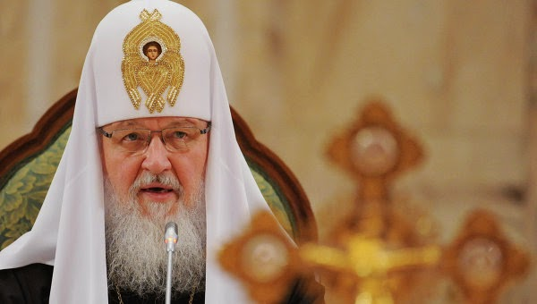 An Open Letter to His Holiness, the Patriarch of Russia