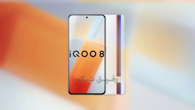 تحميل خلفيات (iQOO 8 (Pro ألرسمية بجودة عالية الدقة