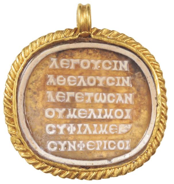 Η αρχαιοελληνική ανακάλυψη της «ποπ κουλτούρας» ξαναγράφει την ιστορία της ποίησης και του τραγουδιού...!!!