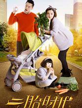Two Generation Era / Er Tai Shi Dai  China Drama