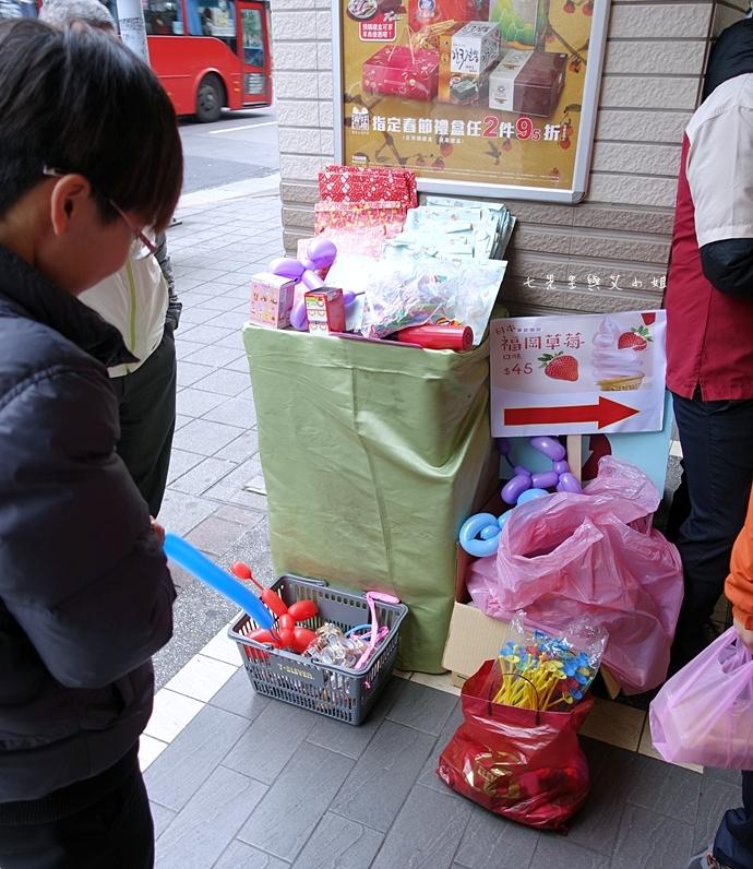 2 7-11 日本福岡草莓霜淇淋