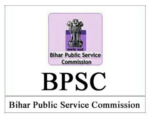 बीपीएससी की परीक्षा की तैयारी कैसे करें अप्लाई करने के लिए क्या योग्यता होनी चाहिए की पूरी जानकारी हिंदी में .