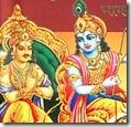bhagavad_gita_BP45_l12