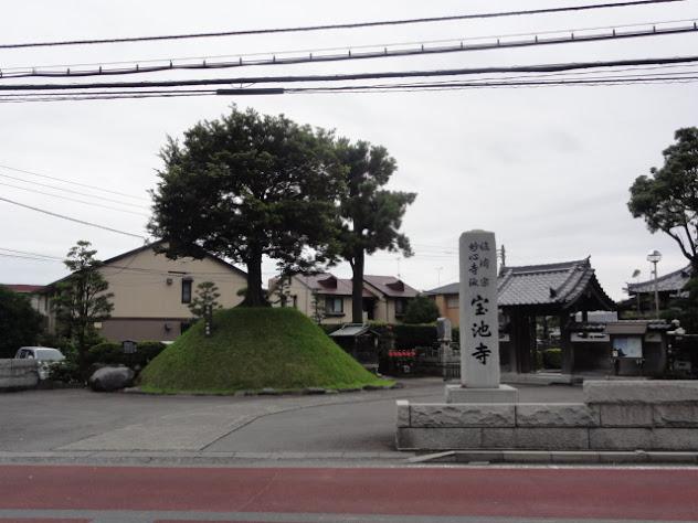 宝池寺 一里塚 東海道五十三次