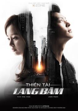 Thiên Tài Lang Băm (HTV2)