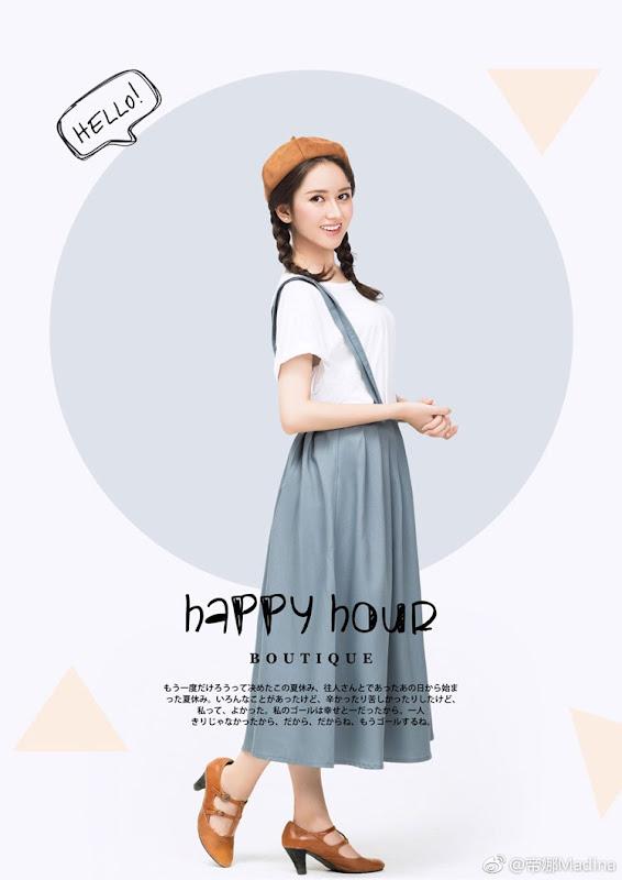Madina China Actor