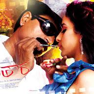 Sitara Movie Posters
