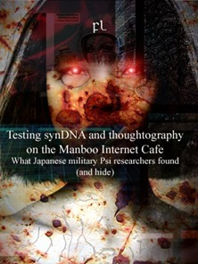 Testing synDNA and thoughtography on the Manboo Internet Cafe Cover