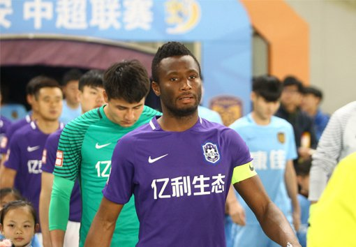 How Conte Forced Mikel Obi To China After 2016 Olympics (Must Read)