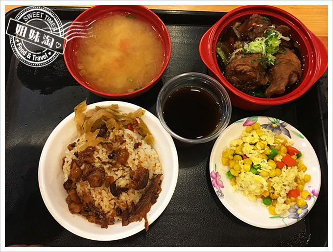 醉便宜日式料理虎掌飯120元