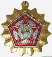 CCCP - 40 jaar overwinning