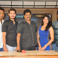 Drushyakavyam Movie Press Meet Photos