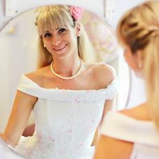 Wedding photographer Ekaterina Neilova (id20274539). Photo of 04.09.2015