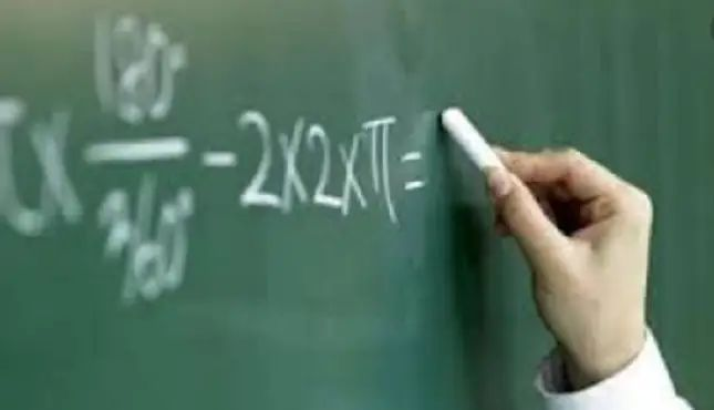 Good news for private school teachers, lecturers and staff in the state: Special package from the government