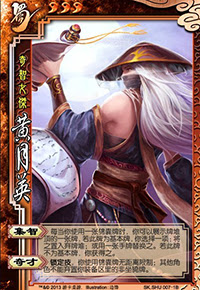 Huang Yue Ying 5