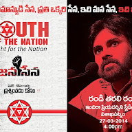 JANASENA Designs for Vizag Meet