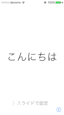 20160912_11.png
