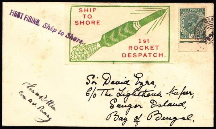 rocket-mail-india-2