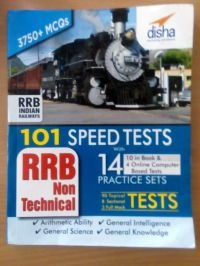 101 Speed Tests RRB Review,Best RRB Books,Books for railway recruitment exam 2016,Which is the best book to buy for RRB exam 2016