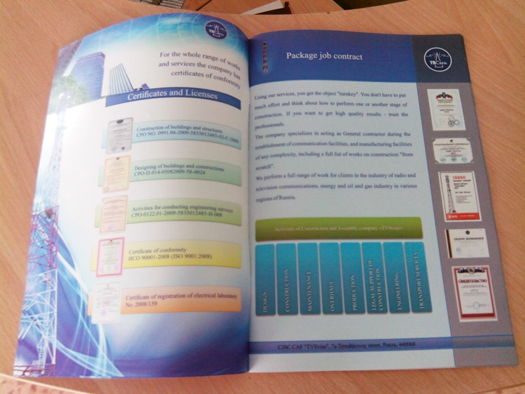 design-copywriting_elektropribor-pztg-spectech (10).jpg