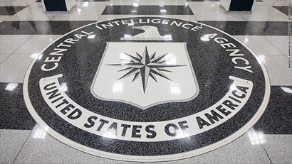 central-intelligence-agency-seal-floor