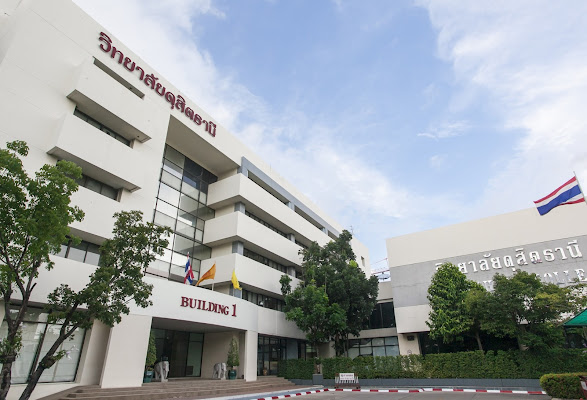 Dusit Thani College ( วิทยาลัยดุสิตธานี)