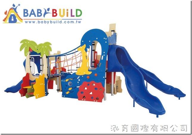 BabyBuild日本製造鋼管遊具