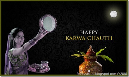 Karva Chauth Images, Pictures