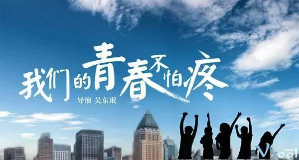 Xem Phim Thanh Xuân Không Sợ Nỗi Đau - The Young With No Fear - phimtm.com - Ảnh 1