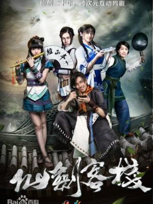 Thiên Tiêu Quái Kiếm - Legend Inn (2015)