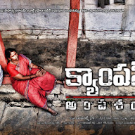 Campus Ampasayya Movie Posters
