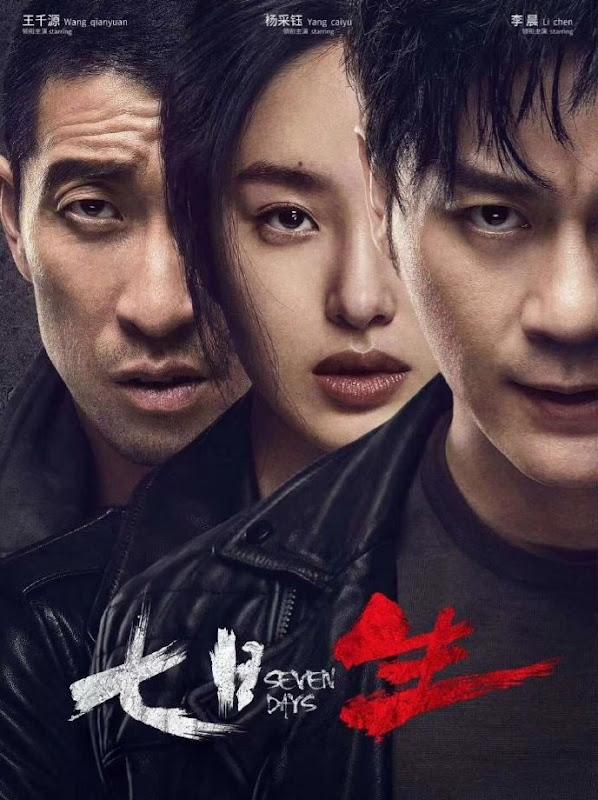 Seven Days China Drama