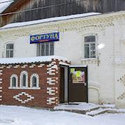 aramashevo-066.jpg