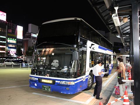 JR東海バス「オリーブ松山号」 744-01991 JR名古屋駅改札中 その2