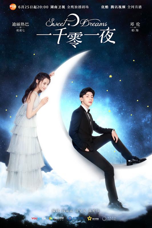 Drama: Sweet Dreams - ChineseDrama.info