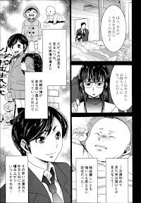 Ane Tsuki
