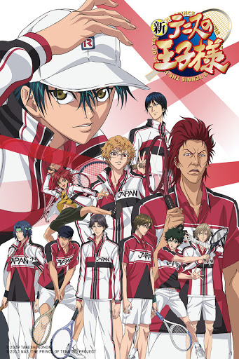 New Shin Prince of Tennis OVA ตอนที่ 5