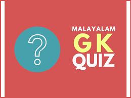 Kpsc Quiz master