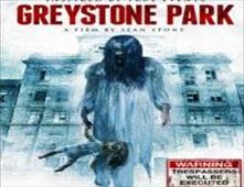 مشاهدة فيلم Greystone Park | للكبار فقط
