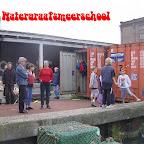 Watergraafsmeerschool