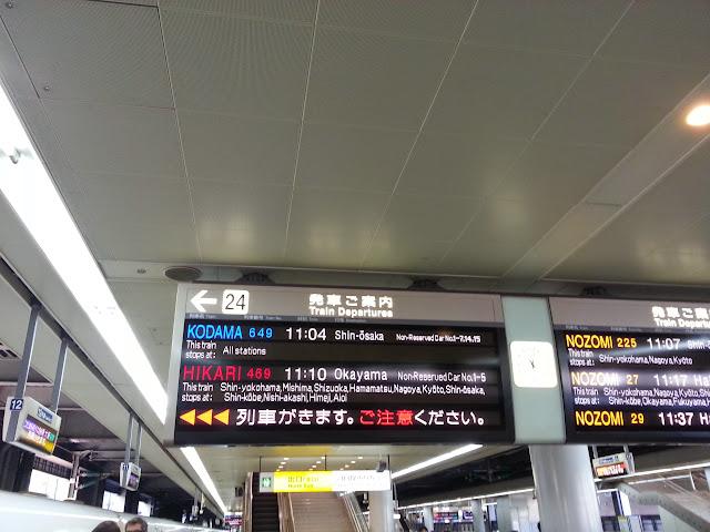 Plein de passagers prenaient l'écran en photo alors autant faire pareil.