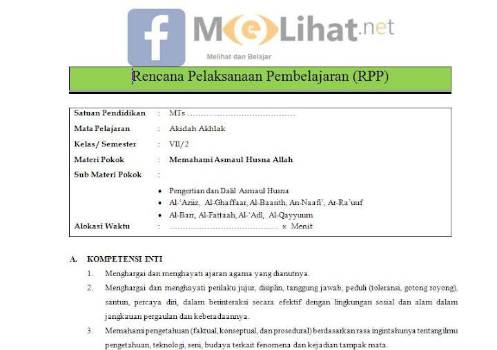 RPP Akidah Akhlak MTs Kurikulum 2013 Kelas VII-7 Terbaru