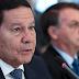 Mourão minimiza inquérito contra Bolsonaro no caso Covaxin e diz que antecessores também sofreram acusação