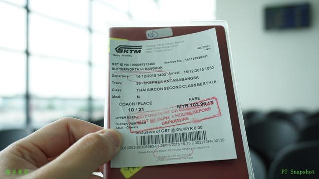 RM104的单程火车票