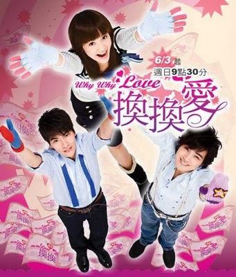 Почему почему любовь (2007)  Ced7471de77b6ea04354e66fb3f0d0c9