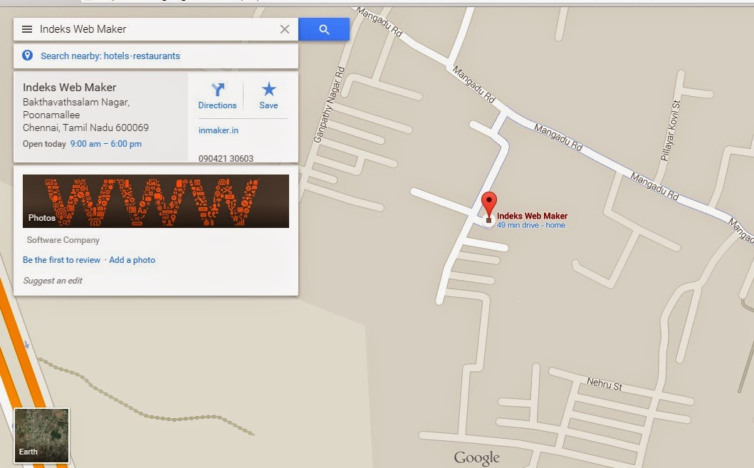 My Location not appear on google map   مساعدة خرائط