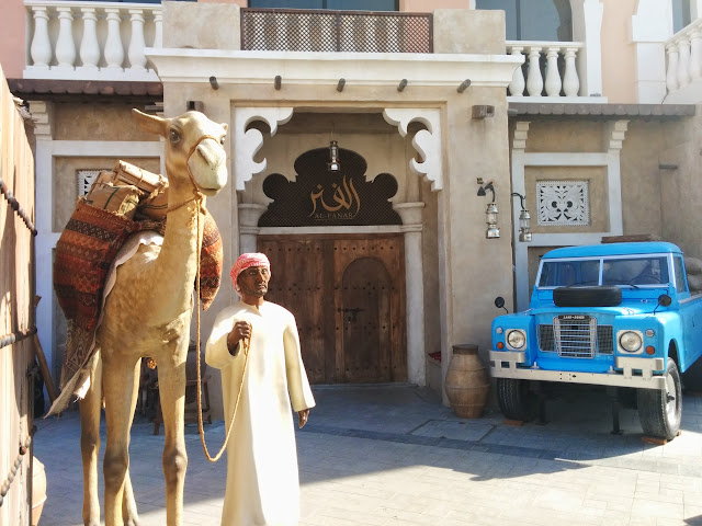Al Fanar restaurant- go here for Emirati food