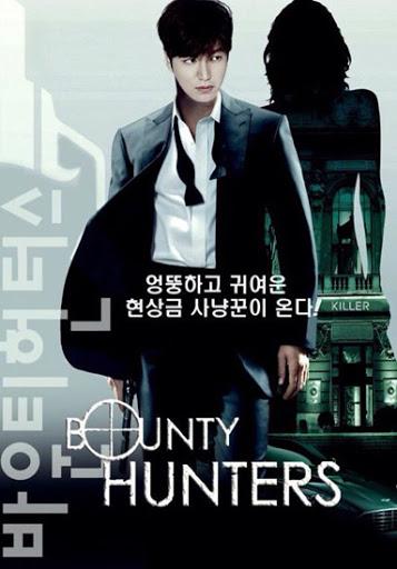 Bounty Hunters - Thợ săn tiền thưởng