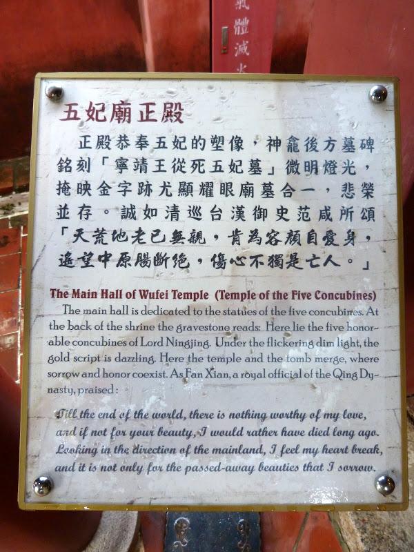 Tainan, Jour 8 - P1210511.JPG